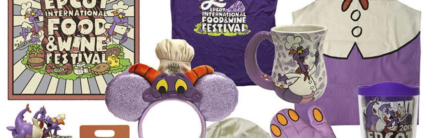 2017 Epcot Food & Wine Festival Figment Merchandise